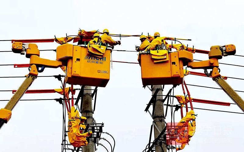 图文:宁可我带电?不让你停电