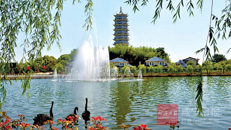 图文:咸宁市新晋2家4A景区