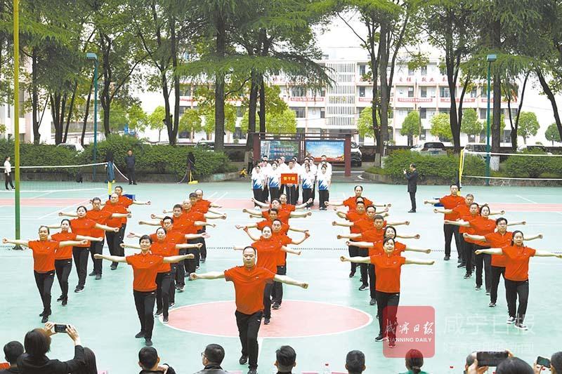 圖文:市委黨校舉行廣播體操比賽