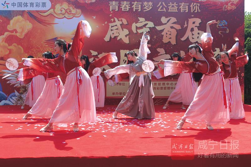 """图文:咸宁首届汉服文化节""""盛装""""来袭"""