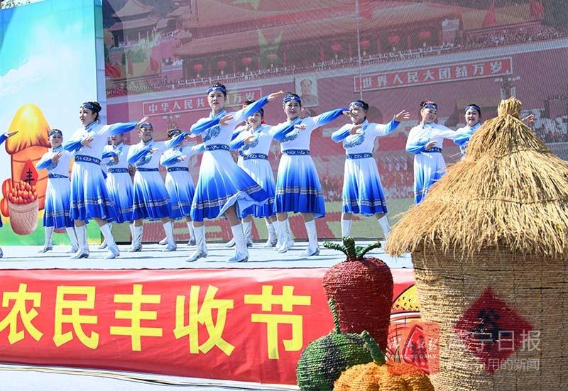 """圖文:全市各地歡慶第四個""""中國農民豐收節"""""""