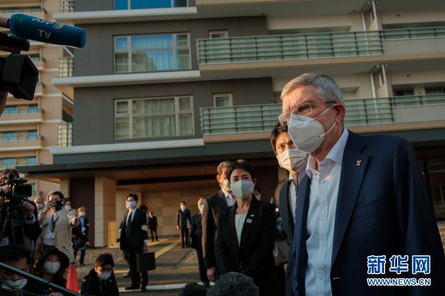 国际奥委会主席巴赫参观奥运村