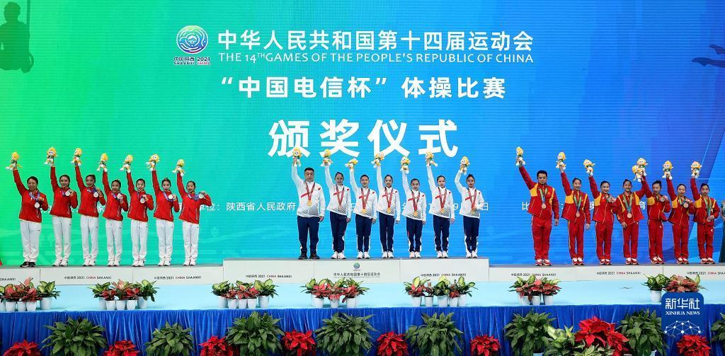 體操女團決賽:廣東隊強勢摘金