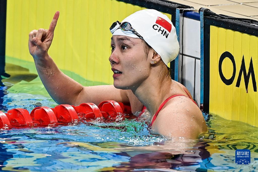 游泳比赛收官日高潮迭起 刘湘破女子50米自由泳亚洲纪录