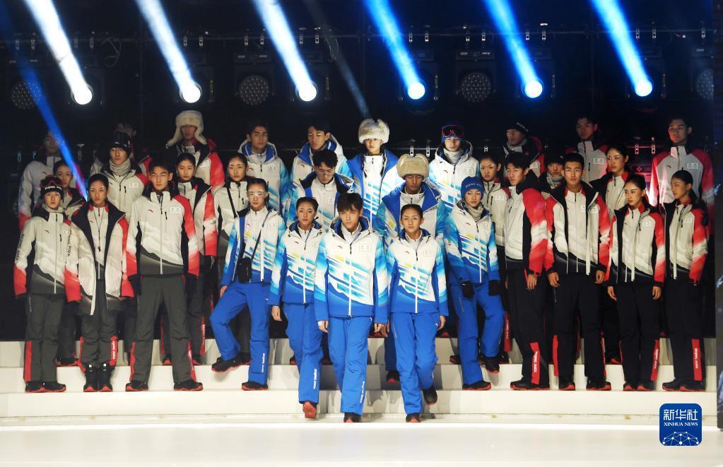 冬奥制服正式亮相