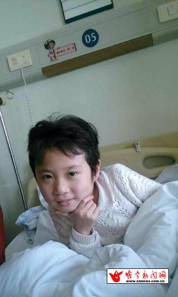 [报道追踪]可爱女孩住进医院治疗