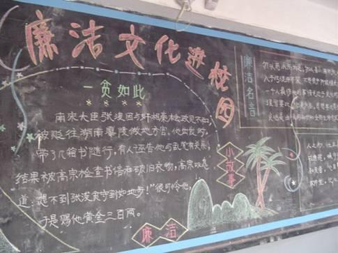 【聚焦十进十建】嘉鱼学讲结合推动廉政文化进校园