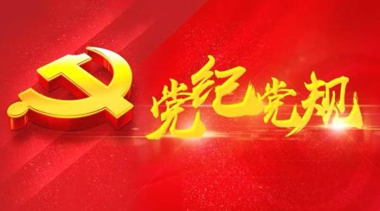 """【聚焦十进十建】嘉鱼让党规党纪成为党校""""必修课"""""""