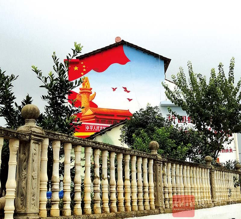 【来自一线的蹲点见闻·五线五治看变化】咸安区贺胜桥镇铁路沿线成为靓丽风景线
