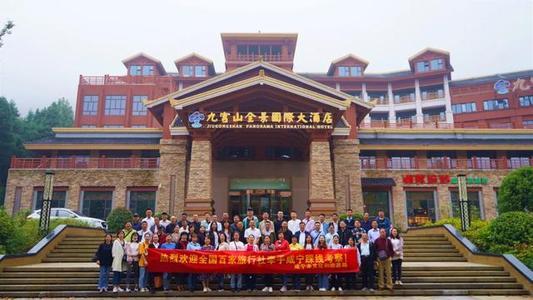 """咸宁4家旅行社外出闯市场与河北旅游""""对上眼了"""""""