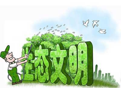 """咸寧市榮膺""""湖北省生態文明建設示范市""""稱號"""