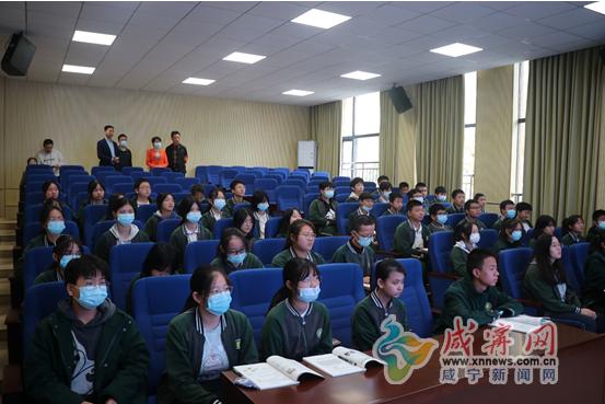 杏悦职场资讯咸宁市教育局组织开展网络安全宣传校园日活动
