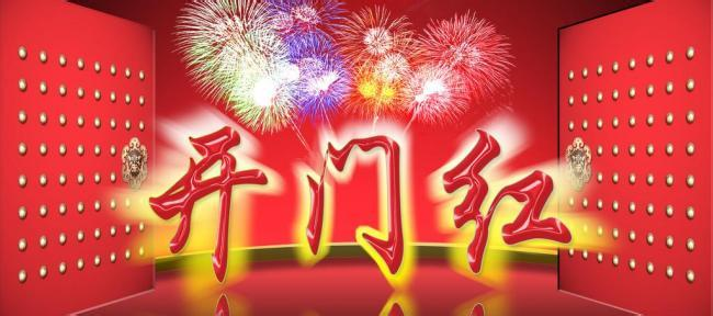 咸宁工业经济实现首季开门红 产值规模近400亿元