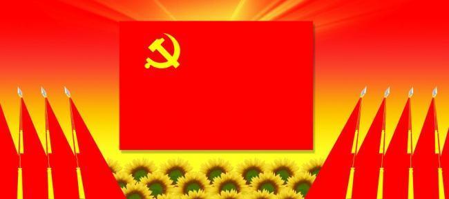 咸宁市政府办机关党委开展支部主题党日活动