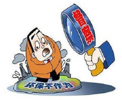 王远鹤在全市专题电视电话会上要求全整改真整改