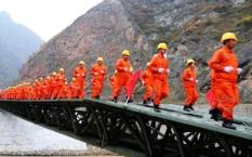 赤壁华舟应急入选国家应急产业重点联系企业名单