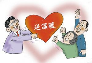 咸宁市领导走访慰问各届代表  嘘寒问暖关怀备至