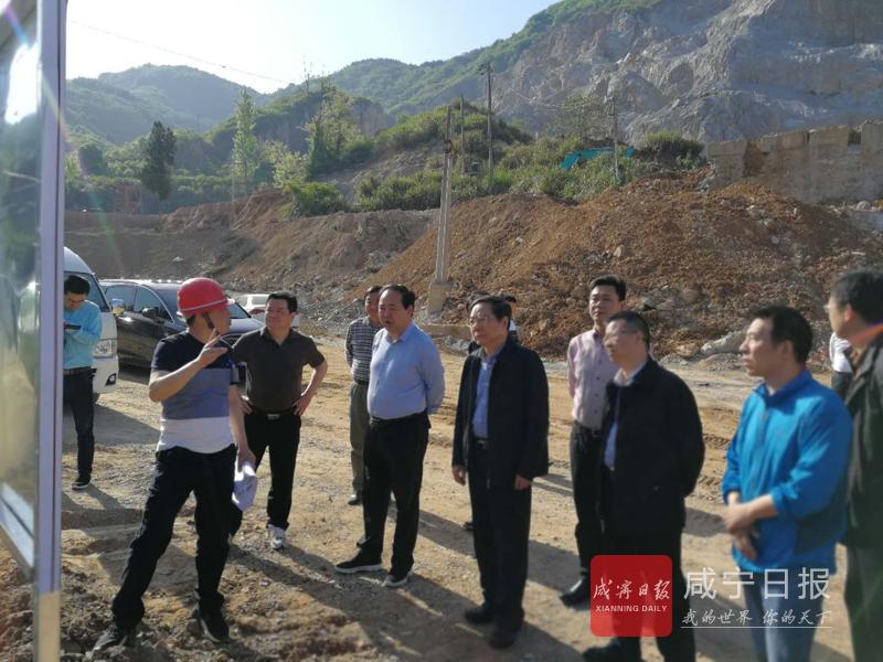湖北省第三环境保护督察组赴咸安区开展环保督察