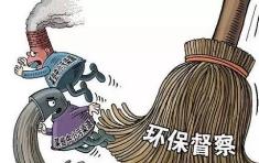只为绿水绕青山  省第三环保督察组咸宁督察纪实
