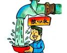 """赤壁:计划投资9536万元让农民喝上""""放心水"""""""