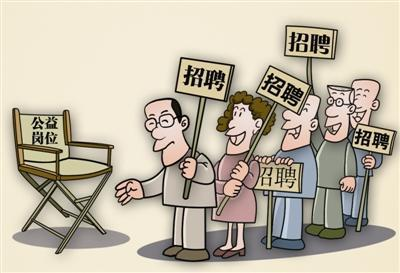 """新增一(yi)批公益(yi)崗(gang)位 通山嚴防群眾因""""疫""""致(zhi)貧(pin)返貧(pin)"""