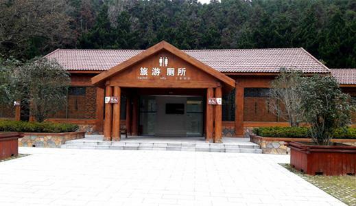 咸寧市11座旅游廁所獲評為國家3A級旅游廁所