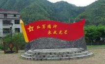保护地名文化 咸宁评出26件红色地名文化宣传作品