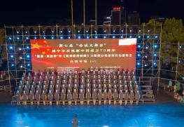 香城大舞臺成為第四批國家公共文化服務體系示范項目