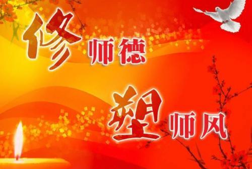 """赤壁统战系统推出""""名师大讲堂""""  邀请知名人士讲座联谊"""