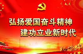 赤壁征文活动评选结果出炉弘扬爱国奋斗精神
