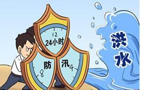 防抗结合 严阵以待  赤壁防汛备汛保安澜