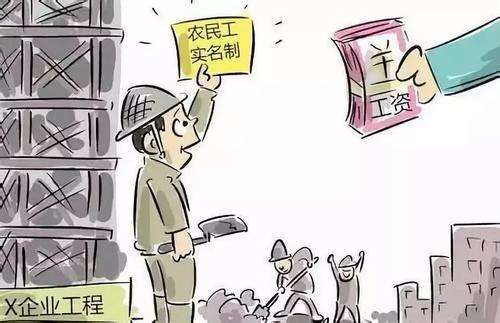 赤壁住建局落实建筑工人实名制管理