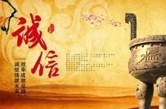 """赤壁为党员诚信经营户颁发""""红八条""""招牌"""