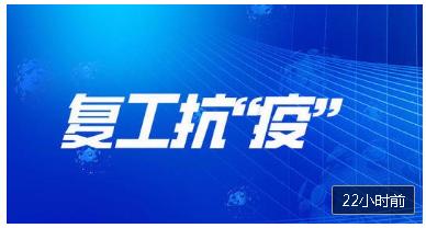 """赤壁市(shi)場監管局(ju)""""面對面""""為中小微企業排難解(jie)困"""