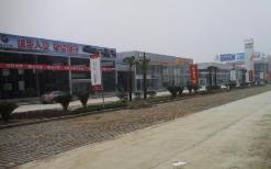 天驰国际汽车城项目落户赤壁  总投资6.8亿元