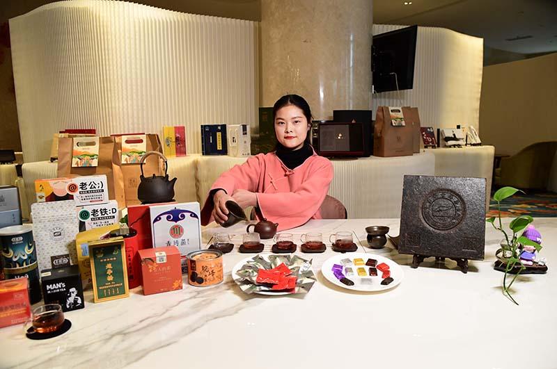 """2021""""一帶一路""""赤壁青磚茶產業發展大會將于11月5日開幕?朋友!請你喝杯赤壁青磚茶!"""
