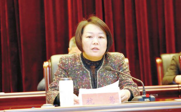 杭莺同志在崇阳县委三级干部会议上的讲话摘登