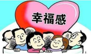 崇阳天城镇环城村村民幸福指数为何高?