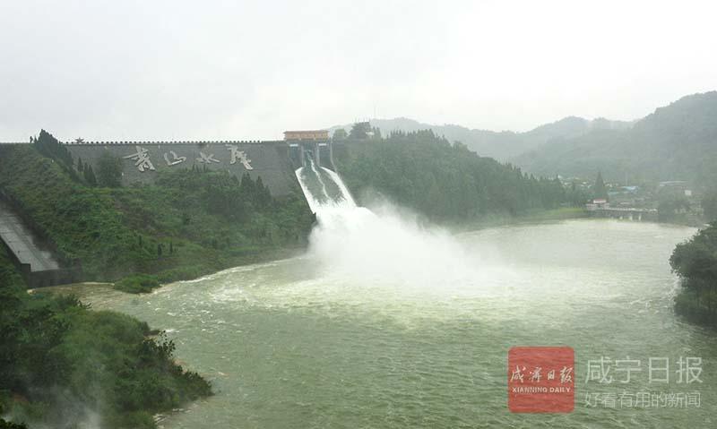 一条河改变一座城—— 崇阳县陆水干流治理纪略