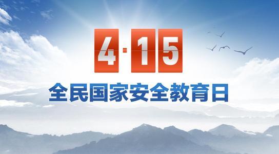 崇阳县举办主题宣传活动  提高全民国家安全意识