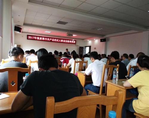 新疆农产品经纪人培训班学员  到嘉鱼参观考察
