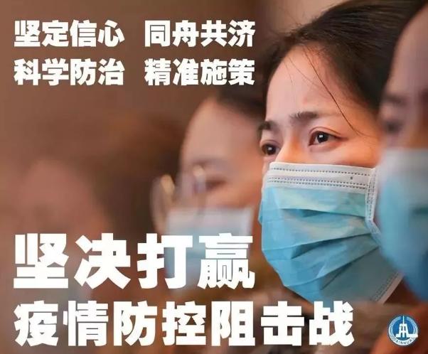 """嘉鱼县自然资源和规划局:勇当疫情防控""""三员"""""""