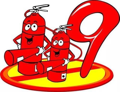 """通城开展""""119""""宣传  筑牢消防安全防线"""