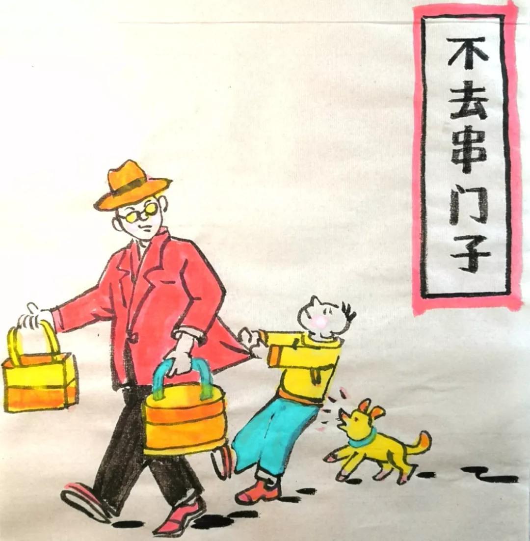 通城縣關(guan)刀(dao)鎮高(gao)橋村 落實(shi)村村隔斷戶戶隔離