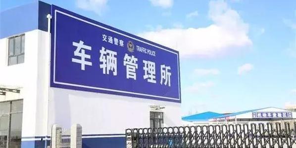 """優化服務 通城車駕管業務線上線下""""齊步走"""""""