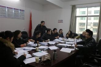 通山县审计局提升内部工作能力