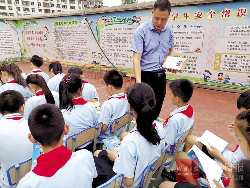 """""""双零社区""""--通山通羊镇双泉社区护航青少年成长"""