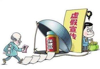 咸安区永安食药监所开展防范食品保健食品欺诈和虚假宣传