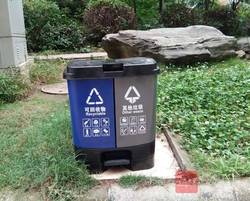 咸安凤凰社区在居民小区试行垃圾分类—— 垃圾分一分,环境美十分