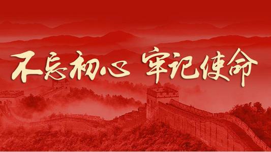 咸安區向陽湖鎮主題教育送學上門